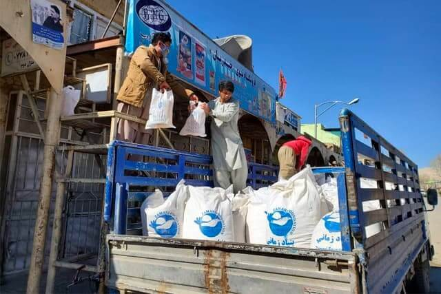 Distribution of food essentials, face masks & sanitation products in Bamyan Thumbnail