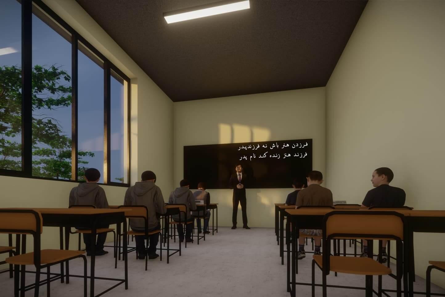 Mustafa Zamani Schools Classroom